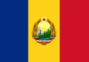 steagul-romaniei-comuniste